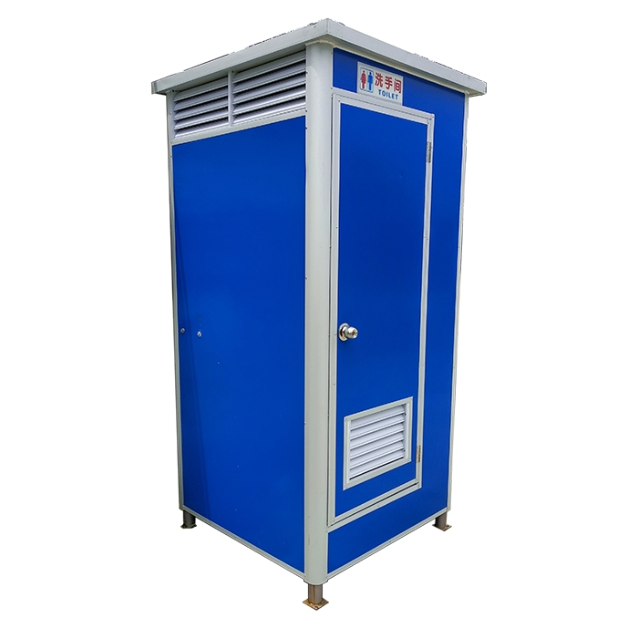 accessible movable portable toilet cabinhigh quality china Chemical Toilets For Cabins