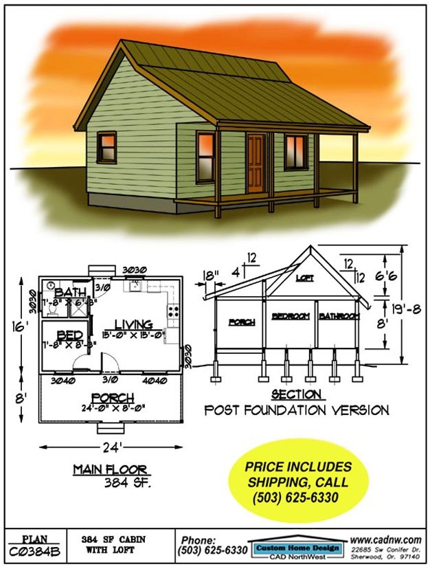 c0384b cabin plan details cabin plans cabin floor plans Projects Small Cabin Plans